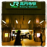 Photo taken at 高円寺駅 (Kōenji Sta.) by J_trad on 1/30/2012