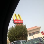 Photo taken at McDonald's | ماكدونالدز by Essa A. on 3/23/2012