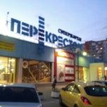 Photo taken at Перекрёсток by Сергей О. on 6/18/2012