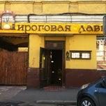 Photo taken at Пироговая лавка by Anna S. on 7/8/2012