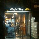 Photo taken at Cafe Veg by Martin S. on 10/20/2011