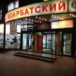 Photo taken at ТД «Новоарбатский» by Иван Р. on 5/15/2012