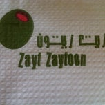 Photo taken at Zait Zayton by Alhumaidi1979 on 12/10/2011