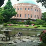 Photo taken at Pond at Kyu Yasuda Garden by Jane on 6/4/2012