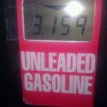 Photo taken at Vons Gas by Alfredo R. on 7/13/2012