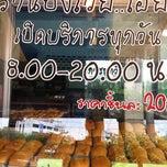 Photo taken at ปังเว้ย..เฮ้ย!!! (Pung-Weii) by ying_phaga on 6/24/2012