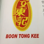 Photo taken at Boon Tong Kee 文东记 by Dixon T. on 3/9/2012