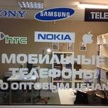 Photo taken at ТЦ Барнаульский by Кристина Д. on 7/17/2012