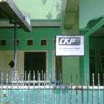 Photo taken at CV. Cipta Karya Prima by L|U|K|M|A|N on 6/10/2012
