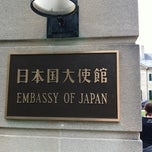 Photo taken at Embassy of Japan by Katylou M. on 5/5/2012