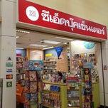 Photo taken at SE-ED Book Center (ซีเอ็ดบุ๊คเซ็นเตอร์) by Nrohtmuk N. on 6/11/2012