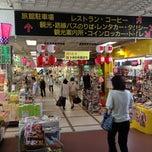 Photo taken at おけさばし by m1yamazaki on 7/31/2012