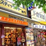 Ve çok yönlü mağaza 神田駿河台 2 2 1 千代田区 tōkyō 101