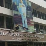 Photo taken at สถานีตำรวจนครบาลพญาไท (Phayathai Police Station) by นุ่น เ. on 4/3/2012