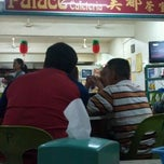 Photo taken at Palace Cafeteria by Nico K. on 6/5/2012