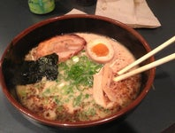 Cover Photo for Austin Fusion Magazine's map collection, Best Ramen Restaurants in Austin