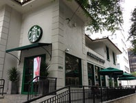 Cover Photo for Victor Carvalho's map collection, Starbucks