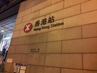 Cover Photo for Dulguun Battuya's map collection, Hong kong station