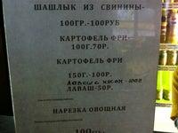Союз Жителей Города Сыктывкар и Республики Коми (Союз РК)