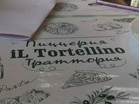ресторан Траттория iL Tortellino