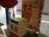 Піца Челентано / Celentano Pizza