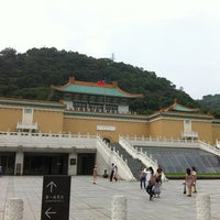 Photo taken at National Palace Museum by kosuke n. on 6/13/2012