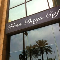 Photo taken at Free Days Cafe by Khalid on 4/11/2012