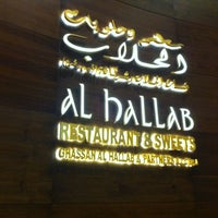 Photo taken at Al Hallab Restaurant by Fatma on 7/14/2012