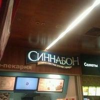 Photo taken at Cinnabon by Katya E. on 4/20/2012