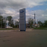 Photo taken at Форд Центр Иваново by Александр У. on 5/13/2012
