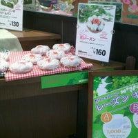 Photo taken at カンテボーレ イオン市川妙典店 by nonno on 4/7/2012