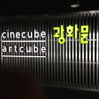 Photo taken at cinecube by Y. j. on 6/2/2012