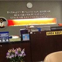 Photo taken at Kementerian Pelajaran Malaysia Cyberjaya by Mohd Othman A. on 9/10/2013