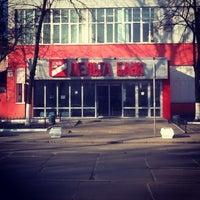 Photo taken at Дельта Банк by Stanislav M. on 4/18/2013