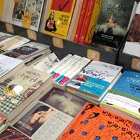 Photo taken at KYOBO Book Centre by Hyein S. on 12/10/2012