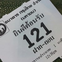 Photo taken at Krungthai Bank by ณุ i. on 1/28/2013