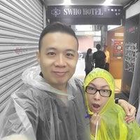 Photo taken at 二十輪旅店 Swiio by Jzin T. on 9/28/2016
