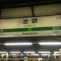 Photo taken at Ikebukuro Station by Koji A. on 10/29/2012