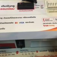 Photo taken at True Move Shop Big C Chiangrai by whankhortruk 🦄🌸💕 .. on 8/2/2016