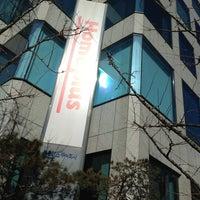 Photo taken at 삼정개발빌딩 by Yoonseok H. on 2/15/2013