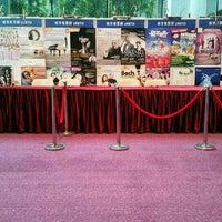Photo taken at Yuen Long Theatre 元朗劇院 by Nokoru P. on 6/4/2016