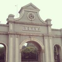 Photo taken at 1865时尚街区 by Yi Y. on 5/10/2013