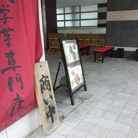Photo taken at 四谷 十三里屋 本店 by Fukuhara N. on 6/22/2013