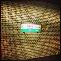 Photo taken at Nijubashimae Station (C10) by Hideaki K. on 12/28/2012