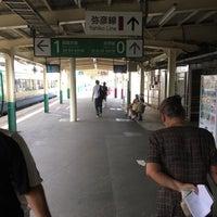Photo taken at Higashi-Sanjo Station by Kuma on 8/2/2016