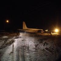 Photo taken at 20 Авиационно-ремонтный завод by Vlad S. on 2/1/2016