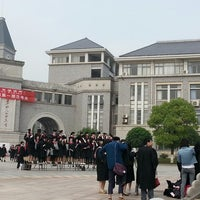 Photo taken at HUNAN FIRST NORMAL UNIVERSITY by Leeon L. on 4/28/2014