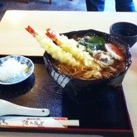 Photo taken at 三代目 佐久良屋 by 和広 藤. on 2/23/2013