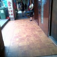 Photo taken at Lorong 18 Geylang by Lau N. on 10/18/2012