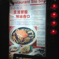 Photo taken at Siu Siu Restaurant (小小飯店) by Leonard Y. on 4/24/2013